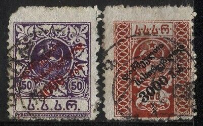 1922 GEORGIA SET OF 2 Perf. USED STAMPS (Michel # 36A,37A)