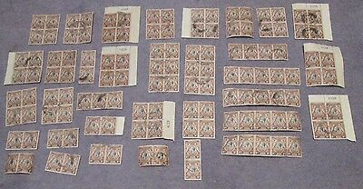 K U T SG110 KGV 1c used 125 stamps TO CLEAR