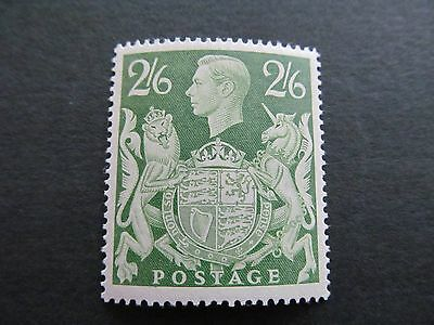 1939/48   Arms Sg476B      2/6   Green Very Fine Unmounted Mint