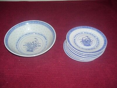 "Tienshan Embossed Rice Eyes Rice Flower 8 Pieces 7 Bread Plates & One 8"" Bowl"