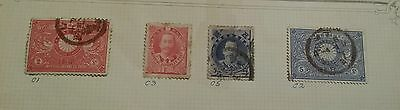 Collection of Vintage Japanese stamps used