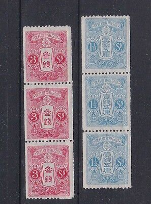 1933 coil stamps,strip of three,MNH  Sc 212/3        g1432