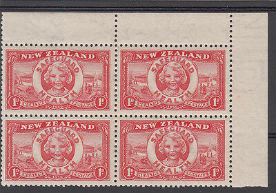 New Zealand 1936 1d red Health Camp  block of 4. MUH/MNH.Scarce in blocks of 4.