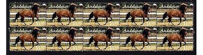 Andalusian Year Of The Horse Strip Of 10 Mint Stamps 5