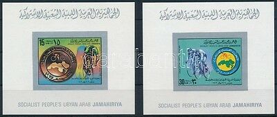 Libya stamp Bycicle race de luxe blockpair MNH (204)