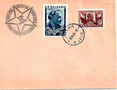 BULGARIE  Année 1949  ENVELOPPE & TIMBRES N** SUPERBES.