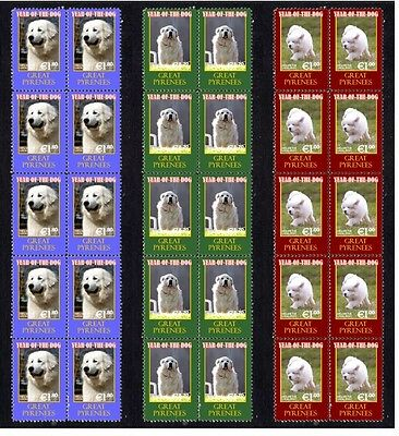 Great Pyrenees Year Of Dog Set Of 3 Mint Stamp Strips