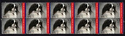 Japanese Chin Year Of The Dog Strip Of 10 Mint Stamps 4