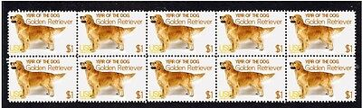 Golden Retriever Year Of The Dog Strip Of Mint Stamps 1