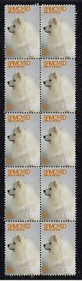 Samoyed Year Of The Dog Strip Of 10 Mint Stamps 3