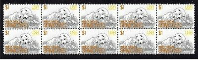 Samoyed Strip Of 10 Mint Year Of The Dog Stamps 2