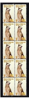 Alaskan Malamute Strip Of 10 Mint Year Of Dog Stamps 4