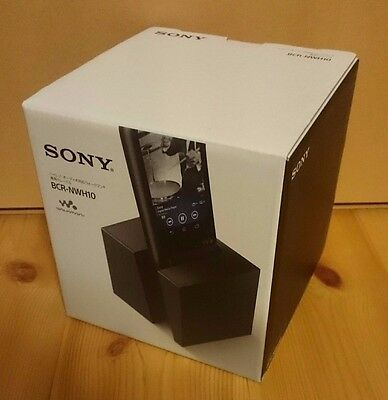 Sony Walkman BCR-NWH10 cradle for NW-ZX2/ZX1/A10/F880 F/S from JAPAN