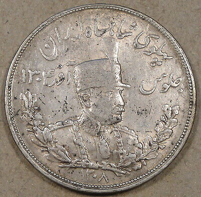 Iran SH1308 5000 Dinars Silver Crown Better Circulated Grade AS Pictured