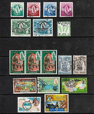 Bahrain Selection Of Stamps Including Portraits And Pictorials