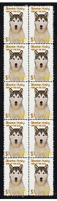Siberian Husky Strip Of 10 Mint Year Of Dog Stamps 3