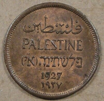 Palestine 1927 Mil Unc with some Red
