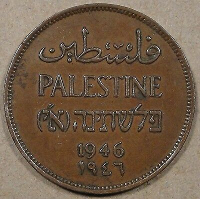 Palestine 1946 Two Mils Better Circulated Grade Coin