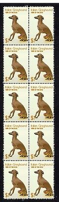 Italian Greyhound Year Of Dog Strip Of 10 Mint Stamps 2