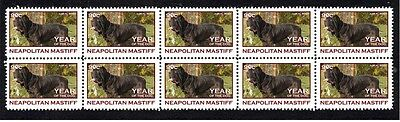 Neapolitan Mastiff Strip Of 10 Year Of The Dog Stamps 2