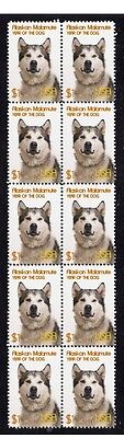 Alaskan Malamute Strip Of 10 Mint Year Of Dog Stamps 3