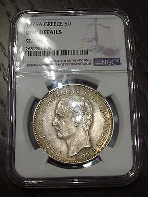 Greece 5 Drachmai 1875 old Silver coin in UNC condition  !!! BEAUTYFUL !!!