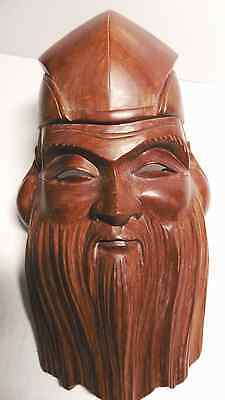 ASIAN COLLECTABLES - JAPANESE HERMIT MASK - Carved Yew Wood