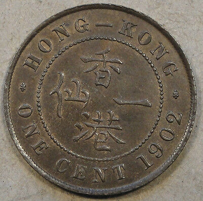 Hong Kong 1902 Penny Nice Unc with some hints of Red remaining