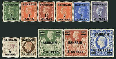 BAHRAIN-1948-49  An unmounted mint set to 10r on 10/- Sg 51-60a