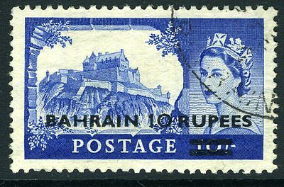BAHRAIN-1958 10r on 10/- Ultramarine TYPE II SURCHARGE fine used example Sg 96a