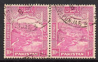 Pakistan Two 10 Rupee Stamps c1948 Fine Used Perf 13