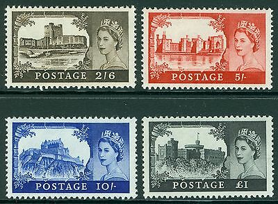 Sg595a-598a, COMPLETE SET, UNMOUNTED MINT. Cat £15. BRADBURY WILKINSON.