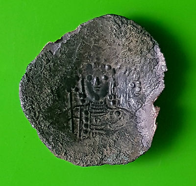 Byzantine Coin To Be Identified