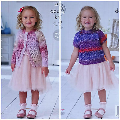 KNITTING PATTERN Girls Round Neck Lacy Cardigan & Jumper DK King Cole 4739
