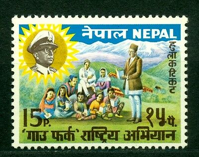 NEPAL 1967, Official Reading Proclamation, SC# 206, MLH 2197