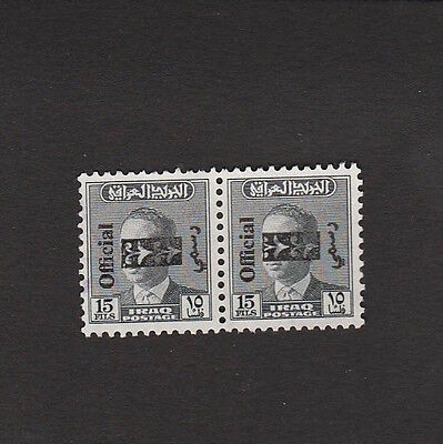 Iraq 1973 King Faisal 15 Fils Official Portrait Deleted Unused Pair