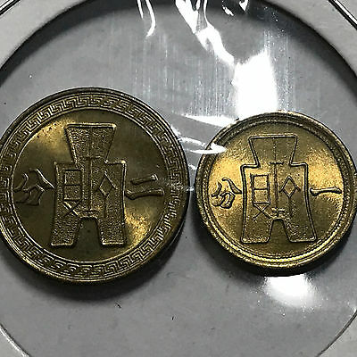 Republic Of China 1940 2 Cent & 1 Cent Brilliant Uncirculated Coins