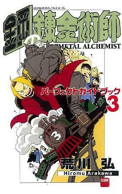 Fullmetal Alchemist Perfect Guide Book 3 (Gangan Perfect guide book)