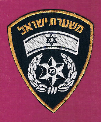 Israel National Police Original Official New Arm  Patch