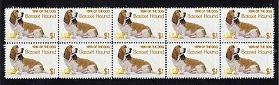 Basset Hound Year Of The Dog Strip Of 10 Mint Stamps 1