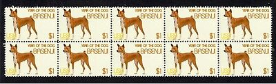 Basenji Year Of The Dog Strip Of 10 Mint Stamps 5