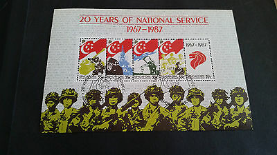 Singapore 1987 Sg Ms557 20Th Anniv Of National Service Used