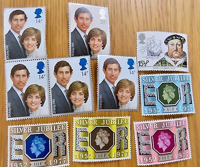 10x unmounted/unused stamps. Silver Jubilee, Royal Wedding 1981, Mary Rose