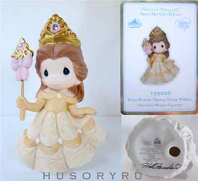 Disney's Precious Moments Belle Beauty & The Beast LE Figurine Artist Signed