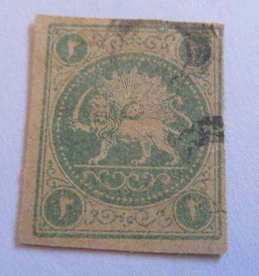 Persia 1868 lion 2ch green used