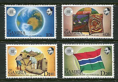 Gambia 1983 Commonwealth Day  MNH
