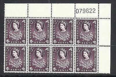 KUT 1960 15c Dull Purple with serif variety in corner block of 8, SG 185a. MNH