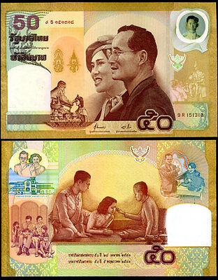 Thailand 50 Baht 2000 Comm. Wedding P 105 Unc With Folder