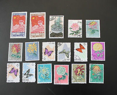 17 China Stamps 1950 and mainly 1960s Mixed Conditions (13)