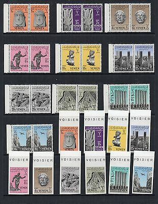Yemen 1961 Statues set SG141-50 Perf x 2 and imperf Set MNH